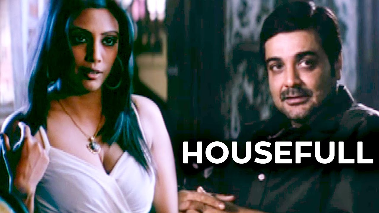 Houseful Movie Image