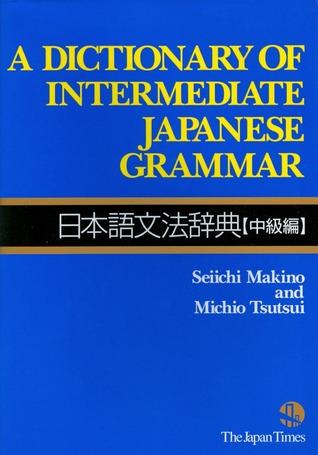 Dictionary of Intermediate Japanese Grammar, A - Seiichi Makino Image