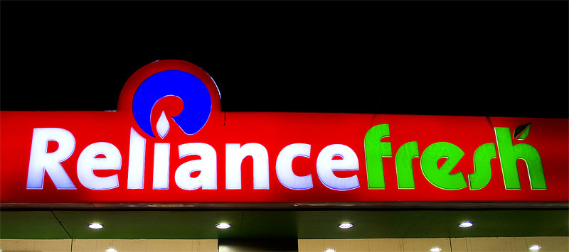 Reliance Fresh - Jaipur Image