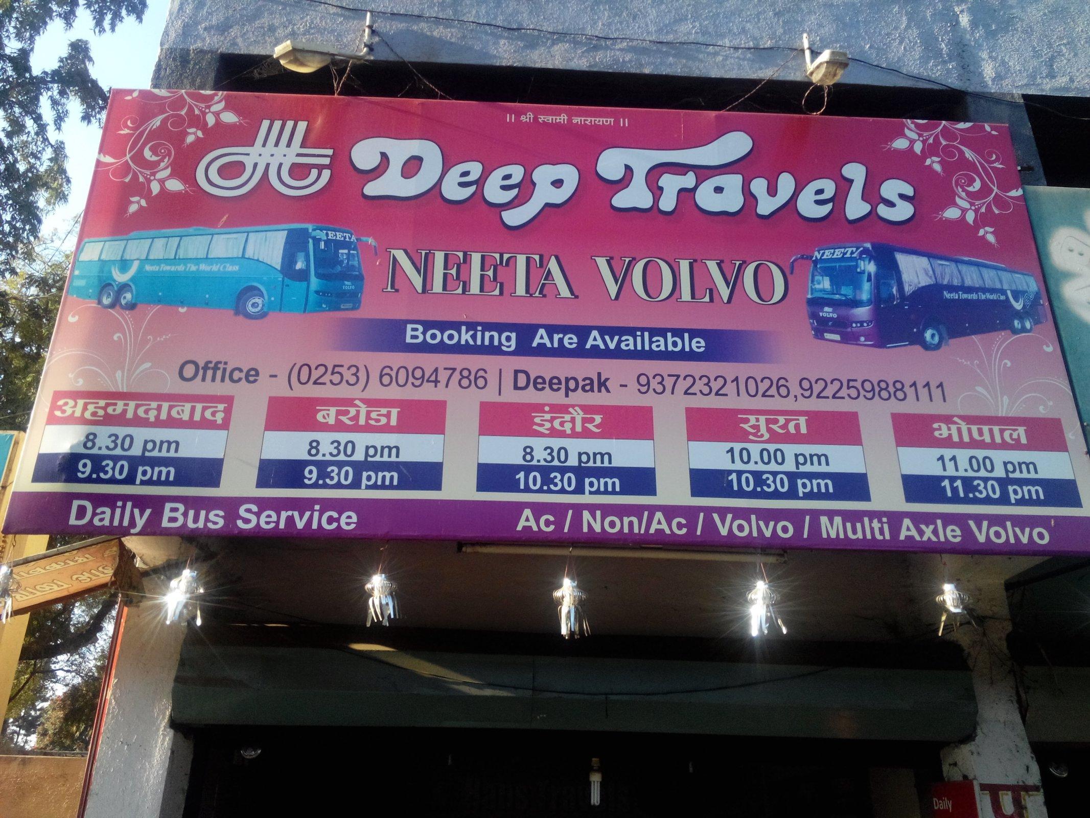 Deep Travels - Nashik Image