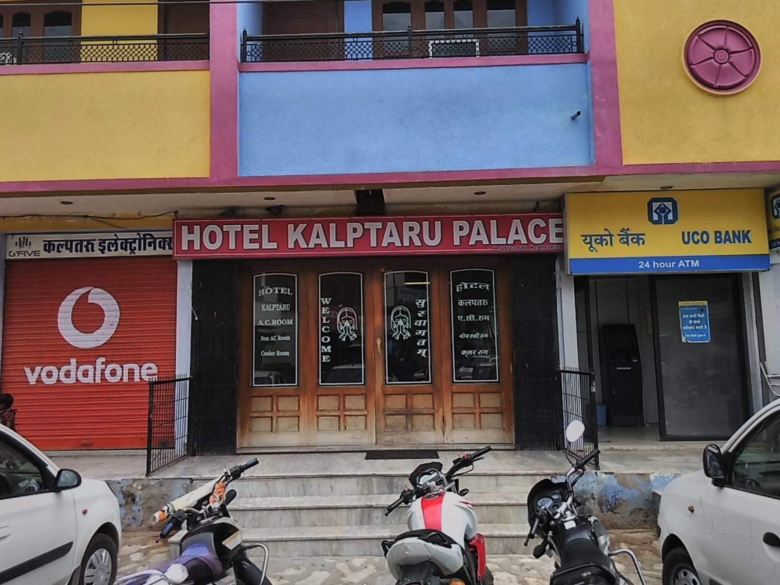 Hotel Kalptaru - Sirohi Image