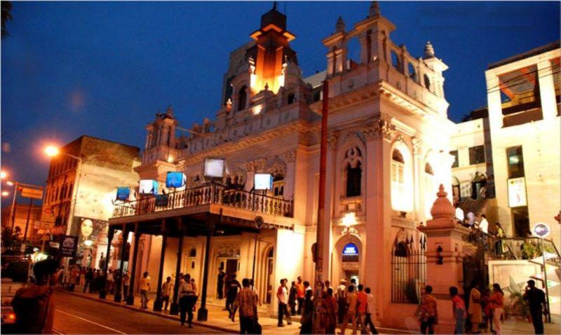Star Theatre - Hati Bagan - Kolkata Image