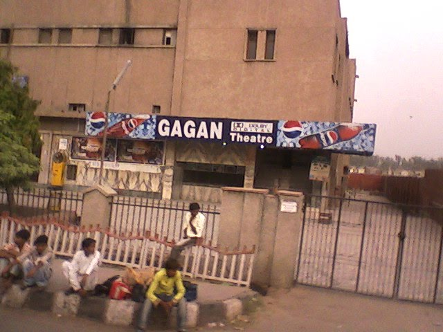 Gagan Cinema - Mandoli - Delhi Image
