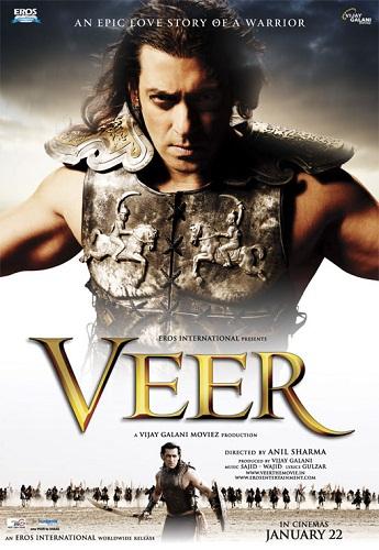 Veer Image