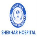 Shekhar Hospital - Basavanagudi - Bangalore Image