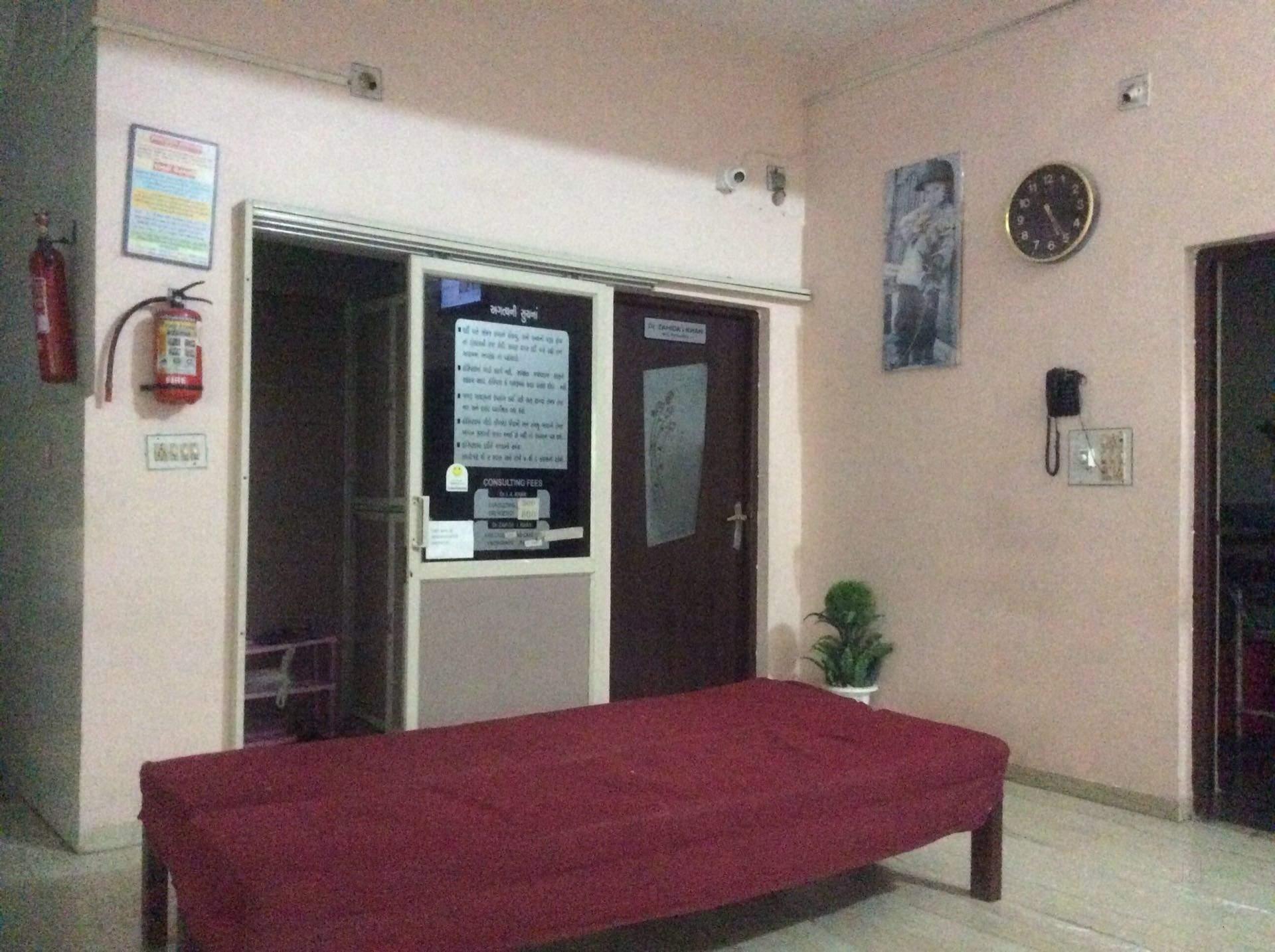 Zain Hospital - Bharuch Image