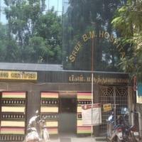 Sree B.M.Hospital - Pazavanthangal - Chennai Image
