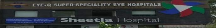 Sheetla Hospital and Eye Institute - Gurgaon Image