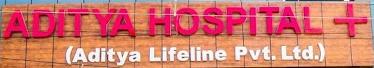 Aditya Nursing Home - Indore Image