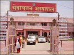 Sevayatan Maternity and General Hospital - Jaipur Image