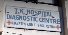 T.K. Hospital - Jaipur Image