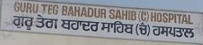 Guru Teg Bahadur Sahib Charitable Hospital - Ludhiana Image
