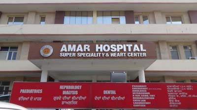 Amar Hospital - Mohali Image