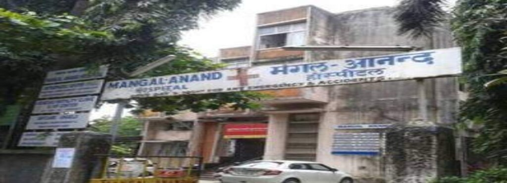 Mangal Anand Hospital & Day Care Angels - MANGAL ANAND