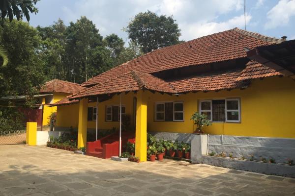 Guddadamane Home Stay - Chikmagalur Image