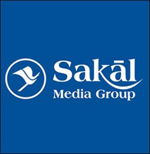 Sakal Media Group Image