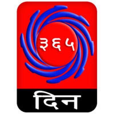365 Din Image