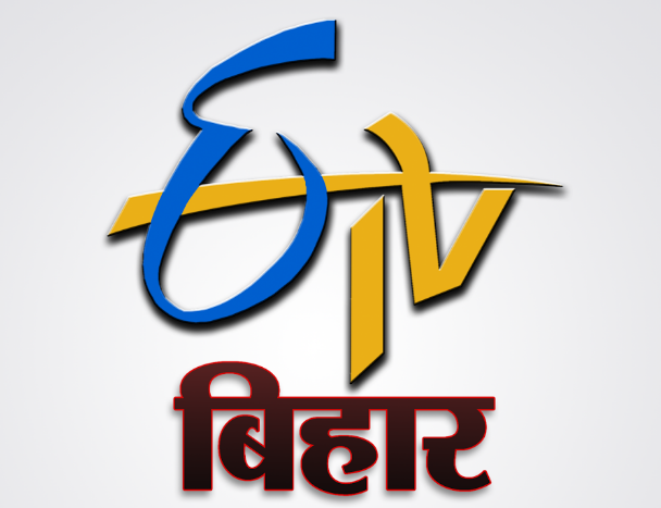 ETV BIHAR - HINDI - Review, News, Schedule, TV Channels