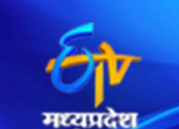 ETV Madhya Pradesh - Hindi Image