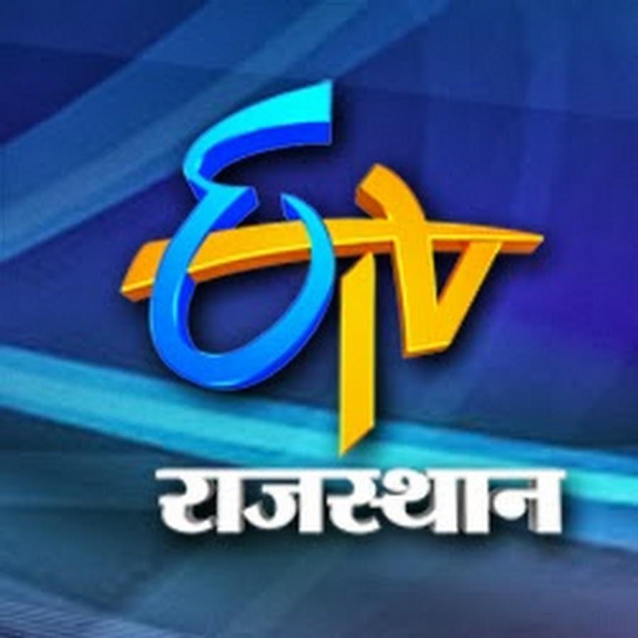 ETV Rajasthan - Hindi Image