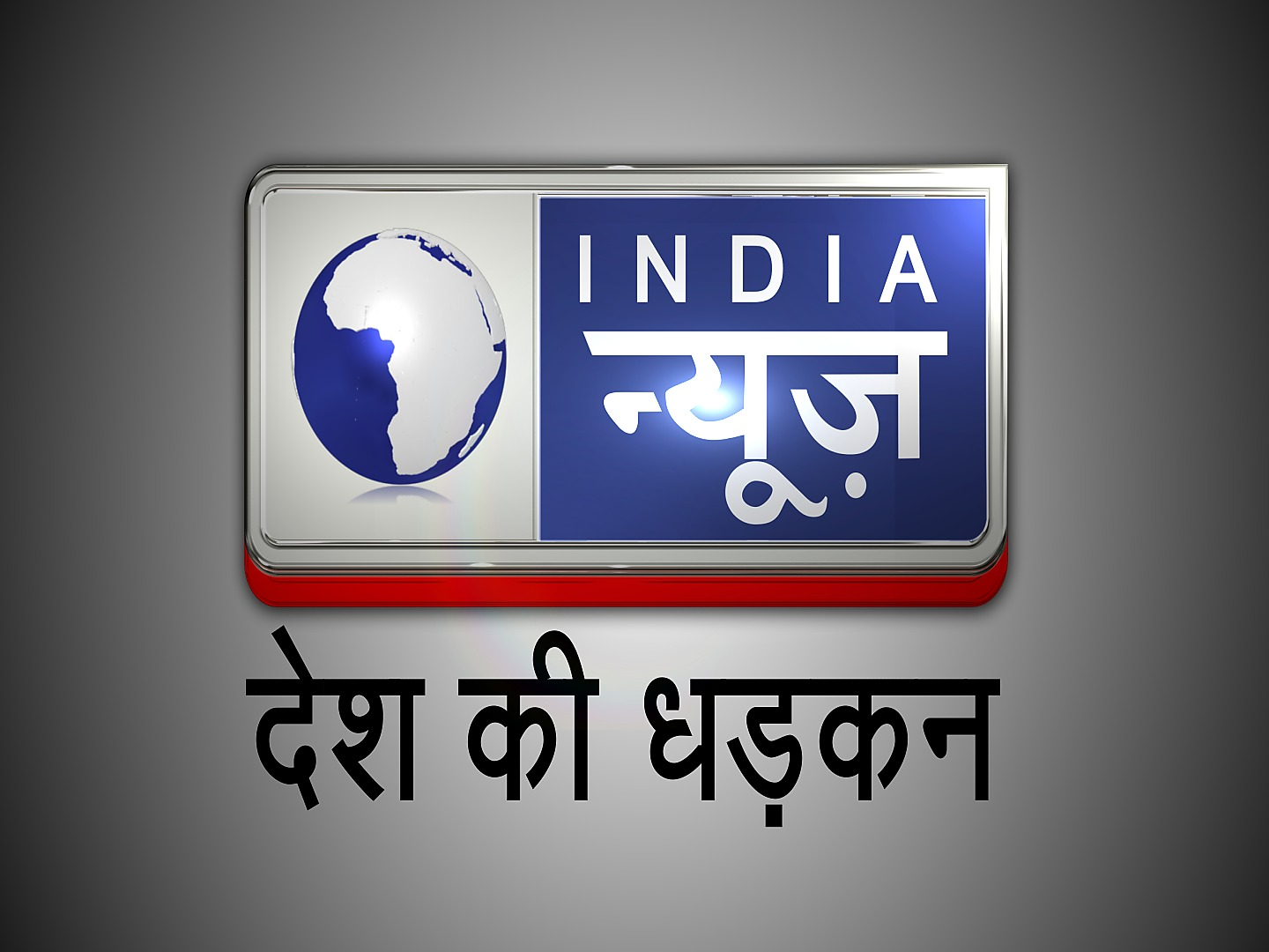 List of Synonyms and Antonyms of the Word: india news channels