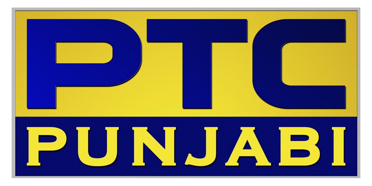 PTC PUNJABI - Reviews, schedule, TV channels, Indian