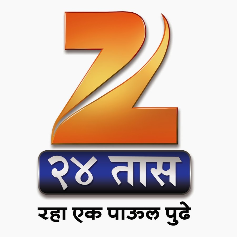 Zee 24 Taas Review News Schedule Tv Channels India A Good Marathi Channel For News Mouthshut Com