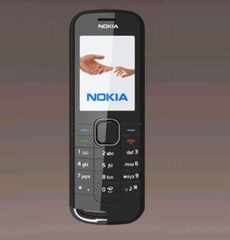 Nokia 2228 Image