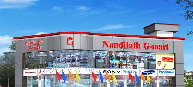 Gopu Nandilath G Mart - Trivandrum Image