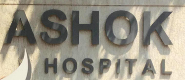 Ashok Hospital - Belgaum Image