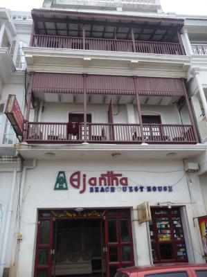 Ajantha Beach Guest House - Pondicherry Image