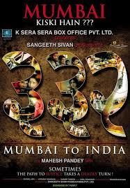 332 Mumbai To India Image