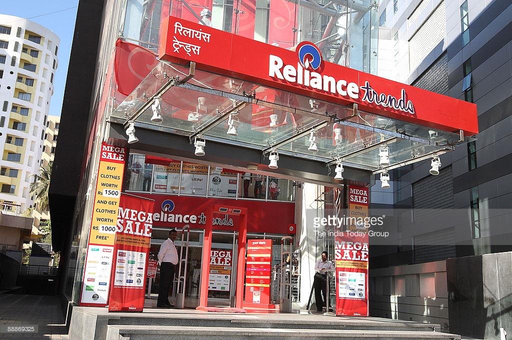 Reliance Trendz - Mumbai Image