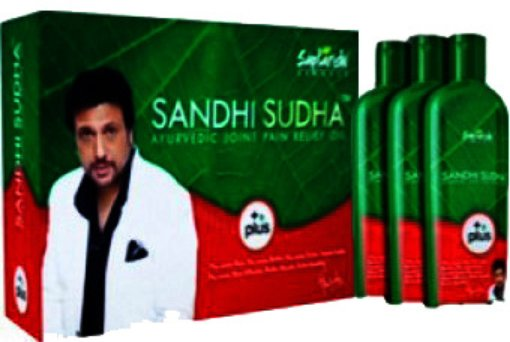 Sandhi Sudha Joint Pain Relief Oil Image