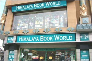 Himalaya Book World - Hyderabad Image