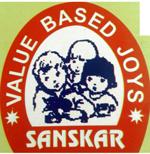 Sanskar Play School - Noida Image