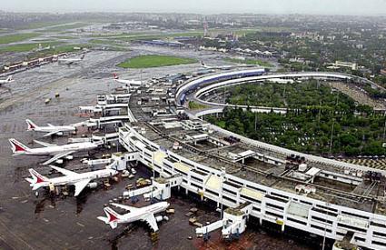 Bellary Airport India Bep Bellary Review Bellary Airport India Bep Bellary Terminal Bellary Airport India Bep Bellary Schedule