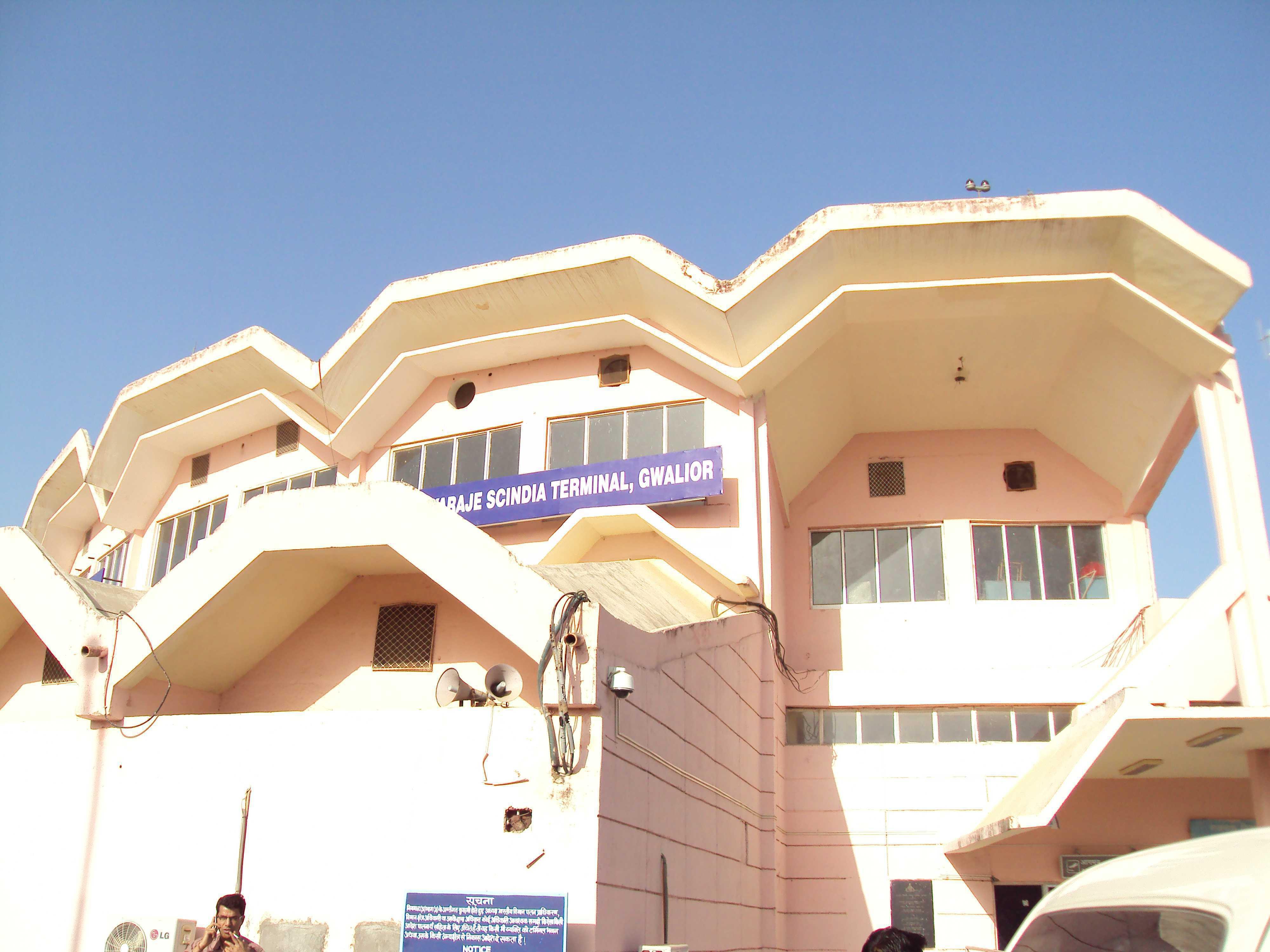 Gwalior Airport, India (GWL) Gwalior Image