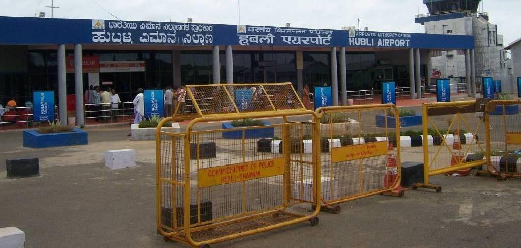 Hubli Airport, India (HBX) Hubli Image