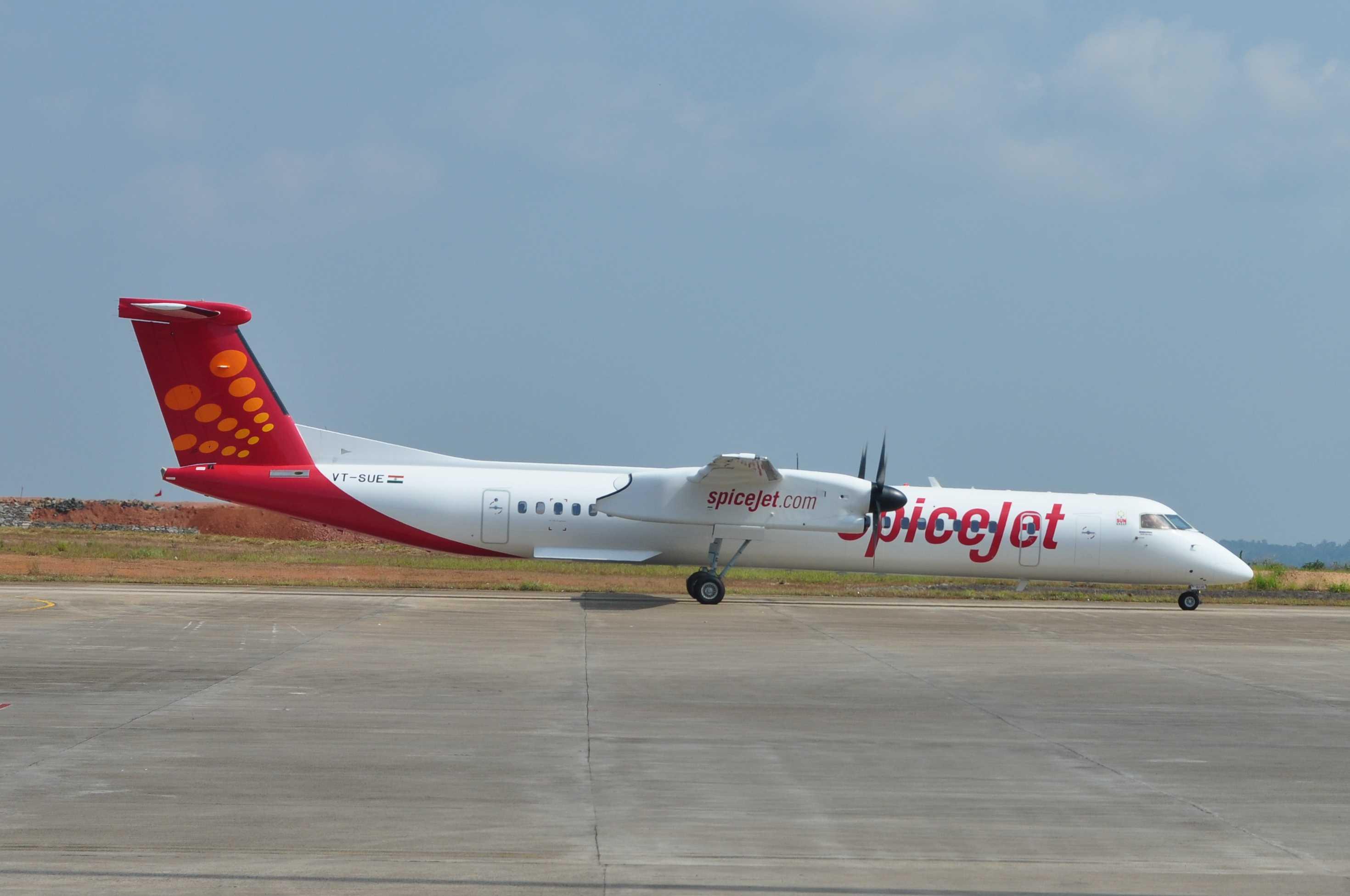 Jabalpur Airport, India (JLR) Jabalpur Image
