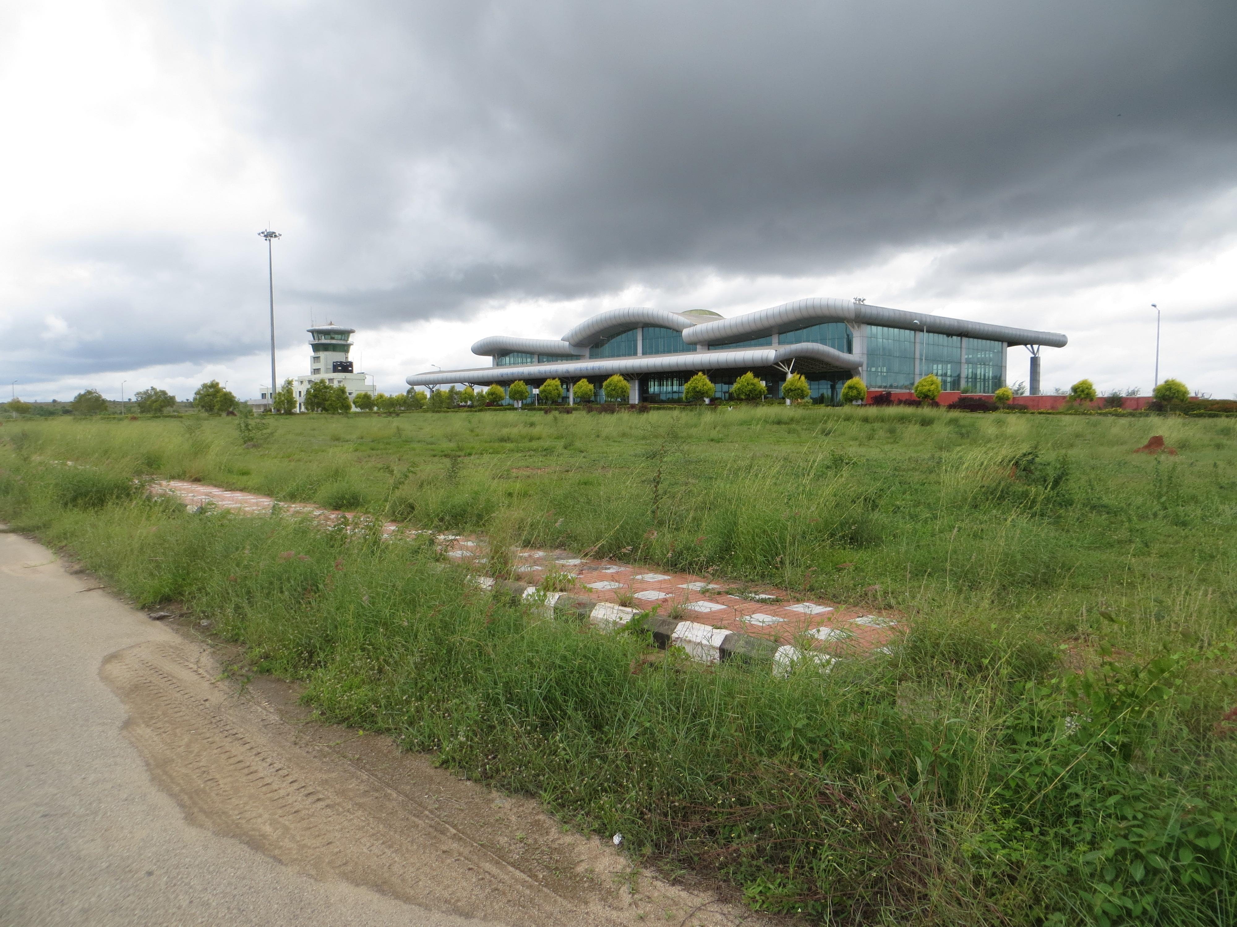 Mysore Airport, India (MYQ) Mysore Image