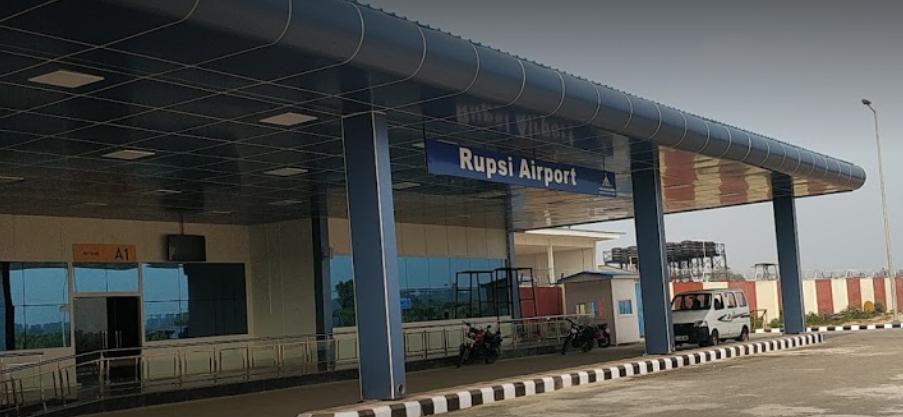 Rupsi Airport, India (RUP) Rupsi Image