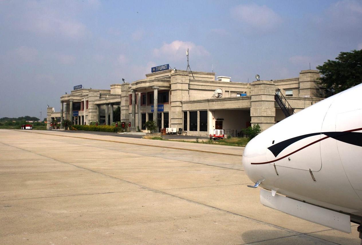 Tirupati Airport, India (TIR) Tirupati Image