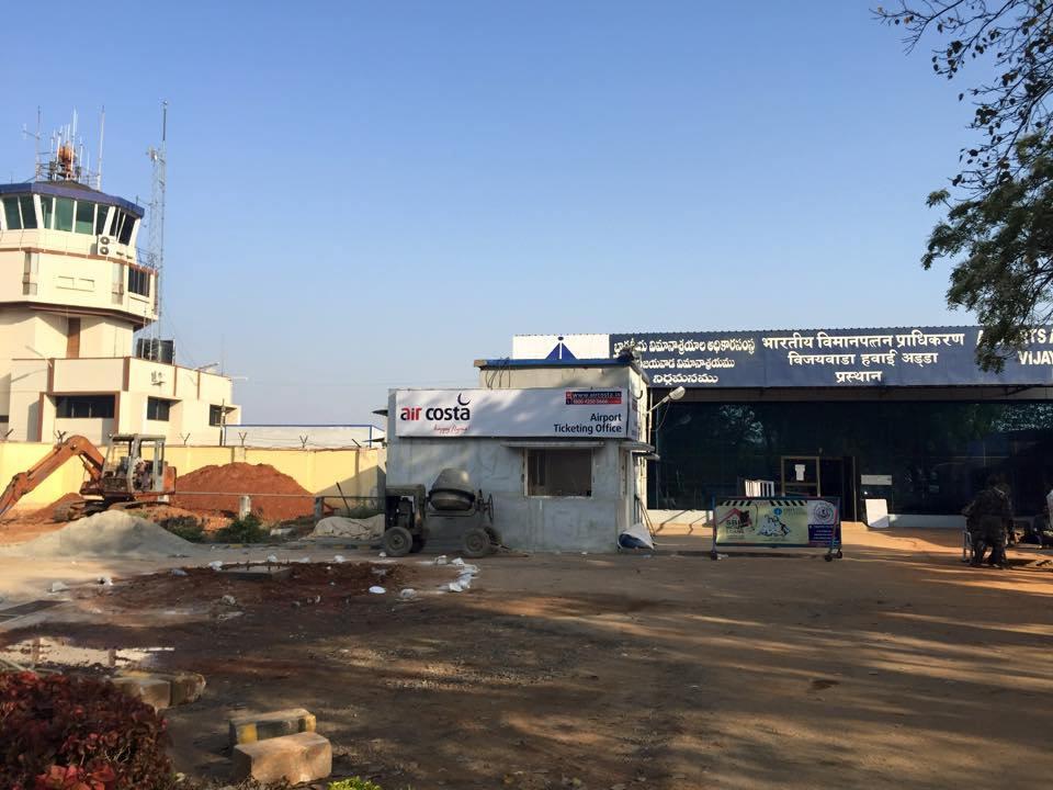 Vijayawada Airport, India (VGA) Vijayawada Image