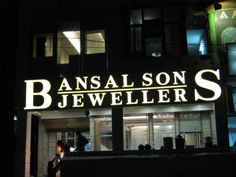Bansal Sons Jewellers - Delhi Image