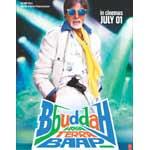 Bbuddah Hoga Terra Baap Image
