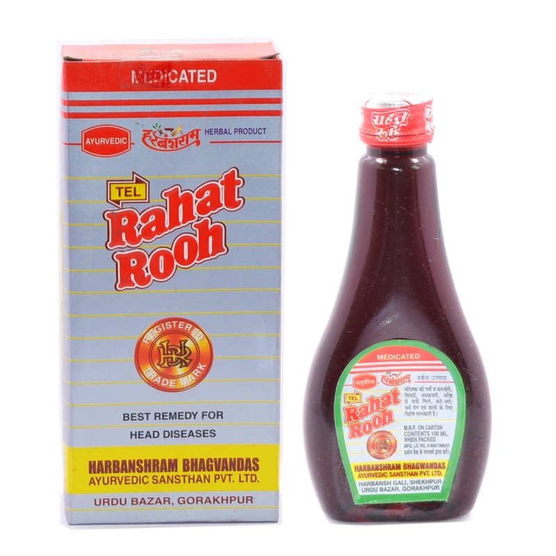 Rahat Rooh Oil Image