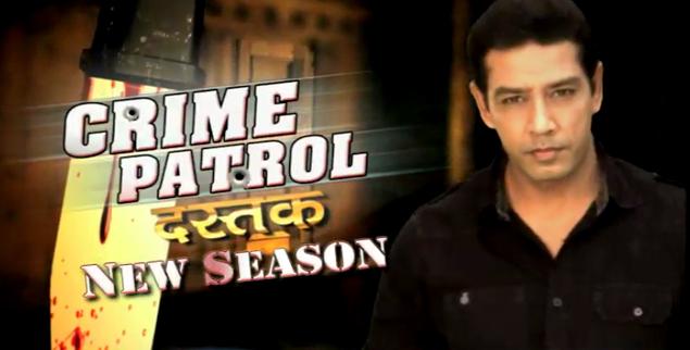 Crime Patrol 4 Image