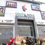 South India Shopping Mall - Hyderabad Image