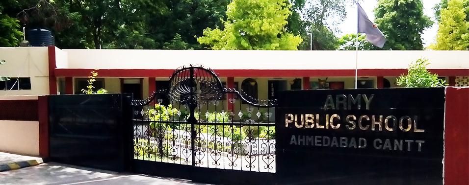 Army School - Ahmedabad Image